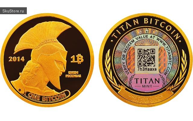 btc originale titan