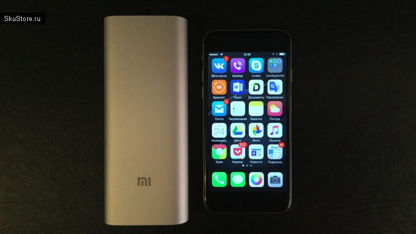 Заряжаем iPhone с помощью Power Bank Xiaomi
