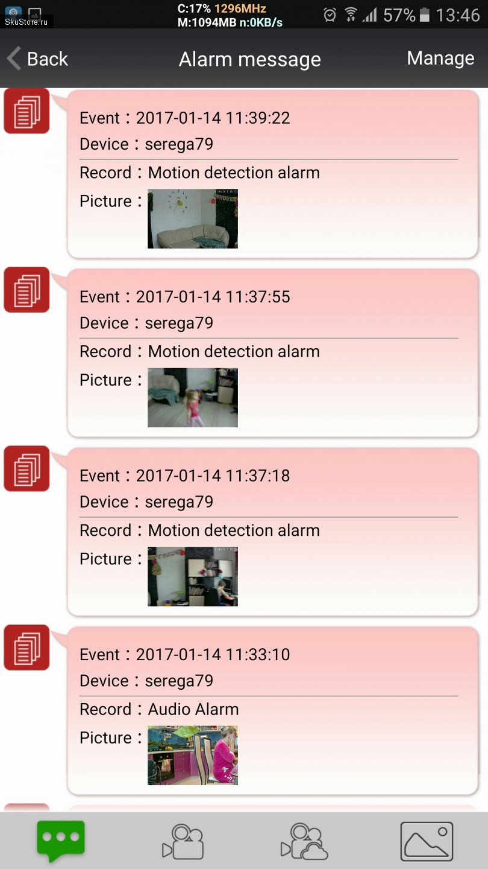 Поворотная IP-камера SANNCE 720 P - приложение