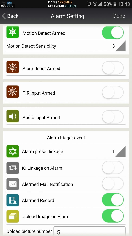 Поворотная IP-камера SANNCE 720 P - alarm setting