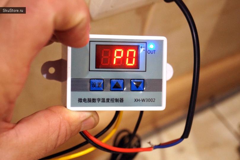 Обзор и настройка термостата XH-W3002