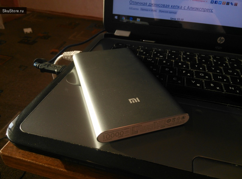 Повербанк Xiaomi MI Power Bank Pro