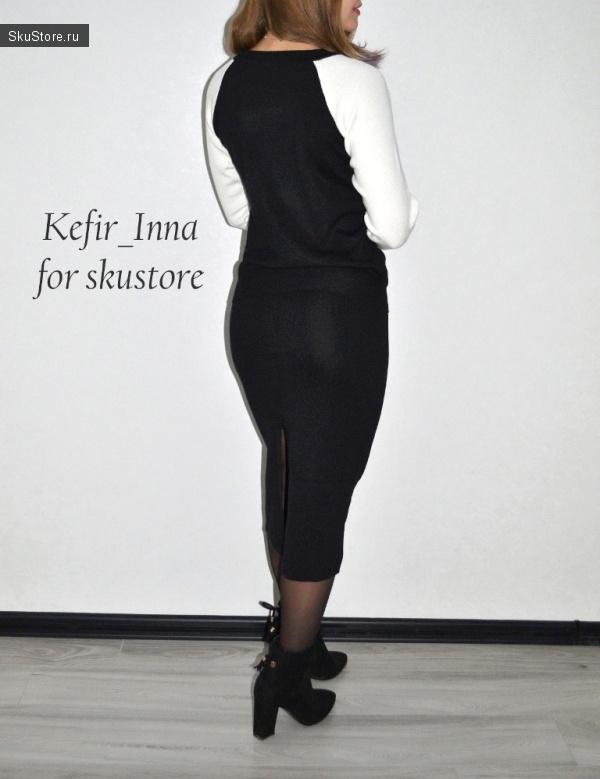 Модное Дело — Женская одежда интернет магазин — Журнал