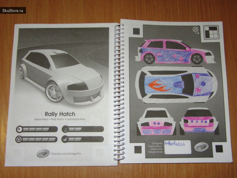 Набор Crayola Virtual Design Pro-Cars Set