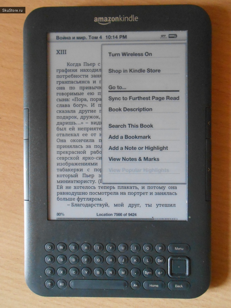 Электронная книга Amazon Kindle 3